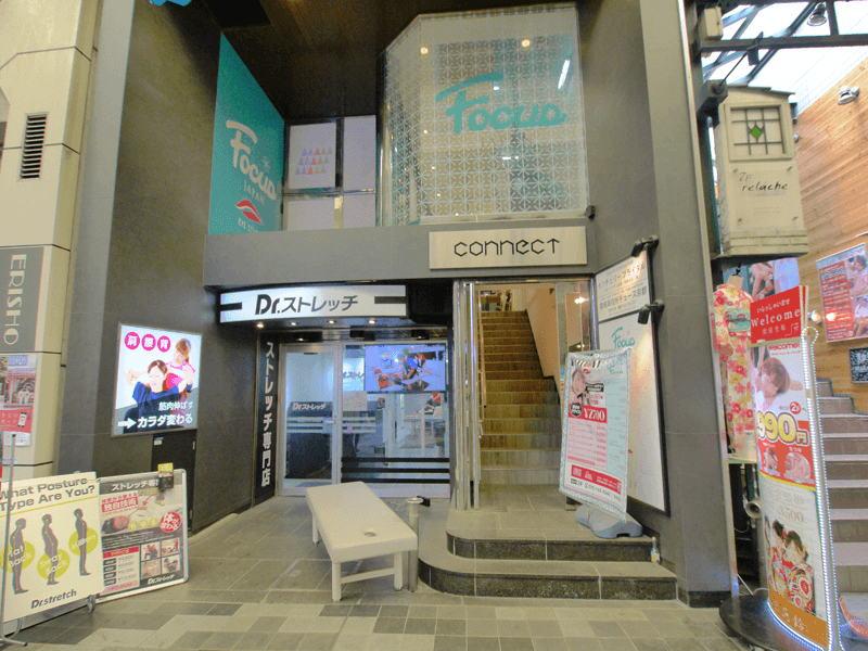 Connect寺町